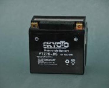 Batterie de moto YTZ7-S